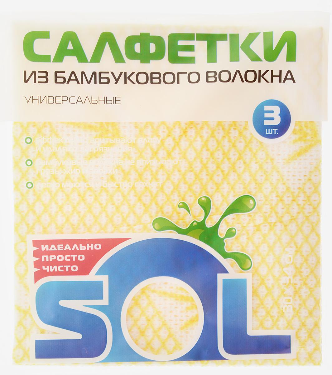 Салфетка для уборки Sol, из бамбукового волокна, цвет: желтый, 30 x 34 см, 3 шт10001/70007_жёлтыйСалфетки Sol, выполненные из бамбукового волокна, вискозы и полиэстера, предназначены для уборки. Бамбуковое волокно - экологичный и безопасный для здоровья человека материал, не содержащий в своем составе никаких химических добавок, синтетических материалов и примесей. Благодаря трубчатой структуре волокон, жир и грязь не впитываются в ткань, легко вымываются под струей водой.Рекомендации по уходу:Бамбуковые салфетки не требуют особого ухода. После каждого использования их рекомендуется промыть под струей воды и просушить. Не рекомендуется сушить салфетки на батарее.Размер салфетки: 30 х 34 см.
