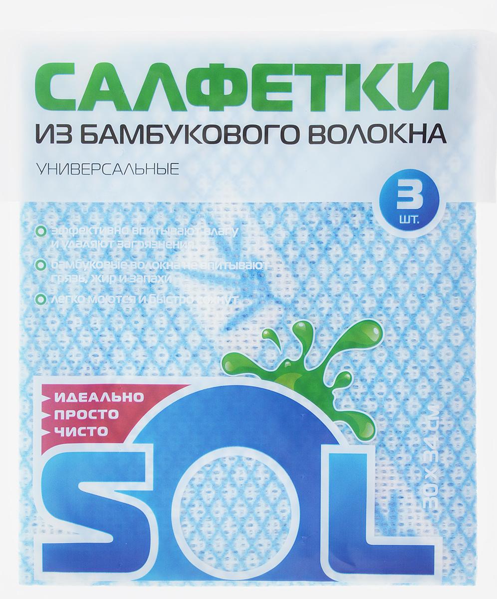 Салфетка для уборки Sol, из бамбукового волокна, цвет: голубой, 30 x 34 см, 3 штSVC-300Салфетки Sol, выполненные из бамбукового волокна, вискозы и полиэстера, предназначены для уборки. Бамбуковое волокно - экологичный и безопасный для здоровья человека материал, не содержащий в своем составе никаких химических добавок, синтетических материалов и примесей. Благодаря трубчатой структуре волокон, жир и грязь не впитываются в ткань, легко вымываются под струей водой.Рекомендации по уходу:Бамбуковые салфетки не требуют особого ухода. После каждого использования их рекомендуется промыть под струей воды и просушить. Не рекомендуется сушить салфетки на батарее.Размер салфетки: 30 х 34 см.