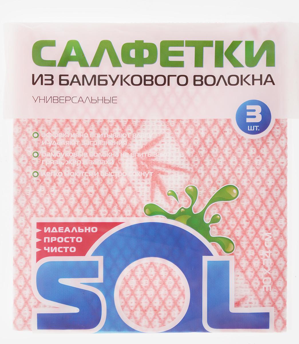 Салфетка для уборки Sol, из бамбукового волокна, цвет: розовый, 30 x 34 см, 3 шт97526Салфетки Sol, выполненные из бамбукового волокна, вискозы и полиэстера, предназначены для уборки. Бамбуковое волокно - экологичный и безопасный для здоровья человека материал, не содержащий в своем составе никаких химических добавок, синтетических материалов и примесей. Благодаря трубчатой структуре волокон, жир и грязь не впитываются в ткань, легко вымываются под струей водой.Рекомендации по уходу:Бамбуковые салфетки не требуют особого ухода. После каждого использования их рекомендуется промыть под струей воды и просушить. Не рекомендуется сушить салфетки на батарее.Размер салфетки: 30 х 34 см.