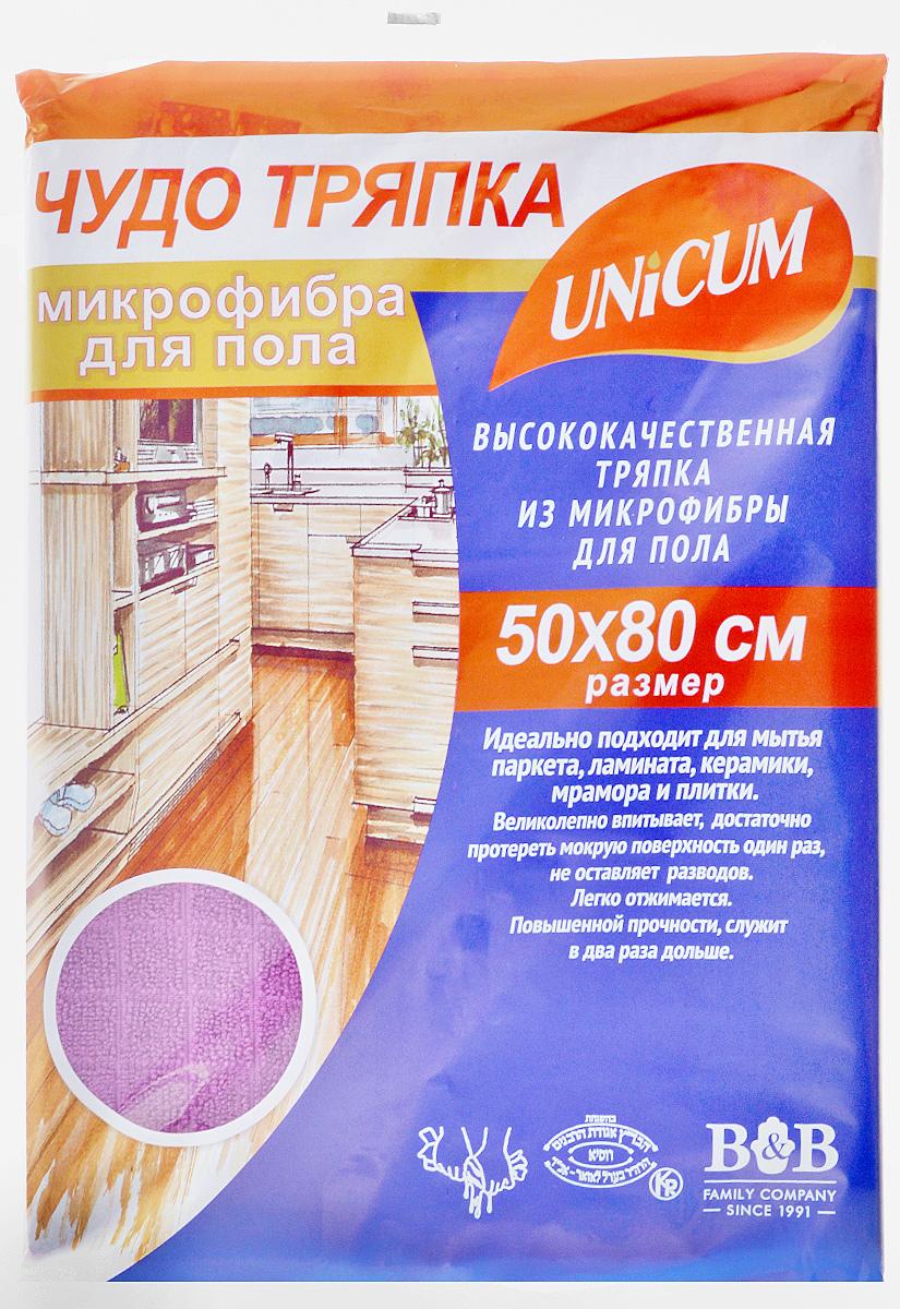 Тряпка для пола Unicum, из микрофибры, цвет: фиолетовый, 50 х 80 см302807_фиолетовыйТряпка для пола Unicum изготовлена из 100% микрофибры. Изделие идеально подходит для мытья паркета, ламината, керамики, мрамора и плитки. Тряпка великолепно впитывает, достаточно протереть мокрую поверхность один раз. Особые микроволокна основательно очищают поверхность, быстро и эффективно впитывают воду, удаляют пыль и грязь, не оставляют разводов. Тряпка, не линяет, не усаживается, не изнашивается, легко отжимается, имеет повышенную прочность. Можно стирать при температуре 60°С.