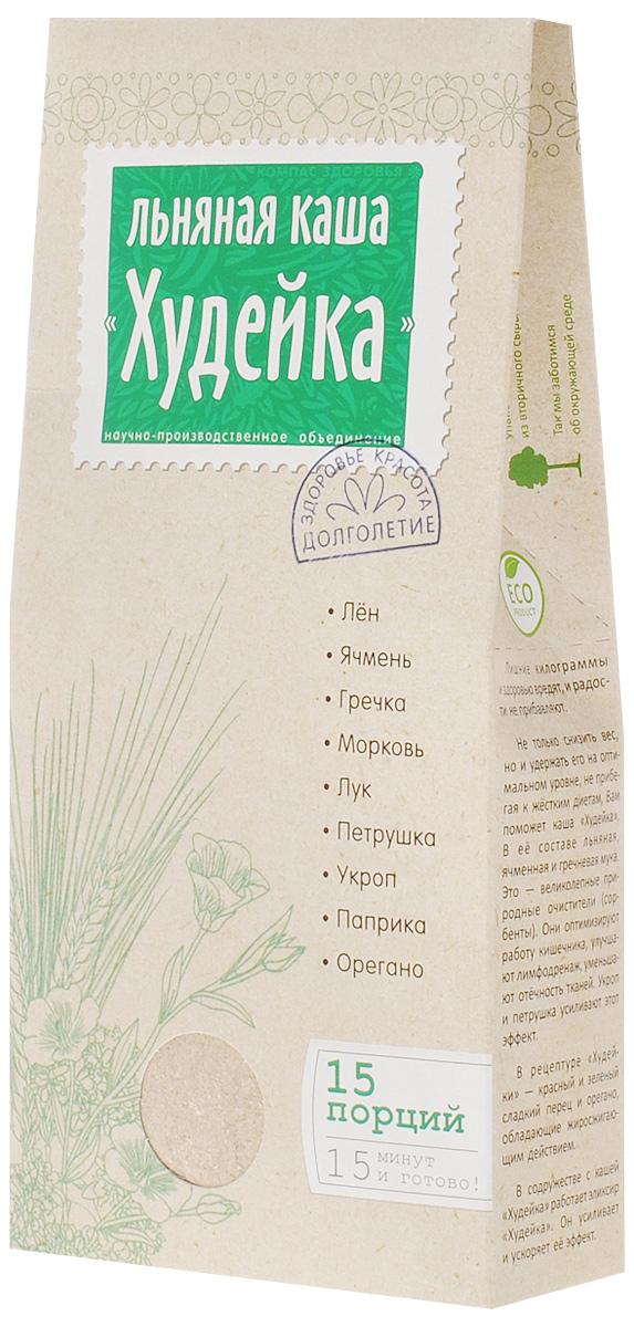 Компас Здоровья Худейка каша льняная, 400 г0120710Каша льняная Худейка - это диетический и полезный продукт. Разработана специально для женского организма. Снижает избыточный вес, нормализует гормональный баланс. Улучшает цвет лица и помогает сохранить молодость. Основа льняной каши - особое сочетание ячменя, гречки, льняной муки и салатных растений (петрушки и укропа).При регулярном употреблении каша Худейка оздоравливает организм, улучшает пищеварение и работу кишечника. Растительная клетчатка помогает обеспечить клетки тела питанием и очищает от шлаков. Льняная каша увеличивается в желудке и вызывает чувство насыщения гораздо быстрее по сравнению с привычными сладостями или печеньем.В результате голод отступает гораздо быстрее, а избыточный вес естественным образом уменьшается. Лён и ячмень обволакивают внутреннюю поверхность кишечника, уменьшают болезненные раздражения желудка. Эти полезные растения также помогают преодолеть усталость, восстановить организм после болезни и сохранить женскую красоту.Каша Худейка полезна в любом возрасте, но особенно она пригодится в период климакса. Её компоненты поддерживают гормональный баланс и предотвращают преждевременное старение. А добавление натуральных ароматных специй - красной и зеленой паприки и орегано (душицы) - помогает регулировать жировой обмен и водно-солевой баланс.Каша льняная Худейка:Снижает избыточный вес;Регулирует аппетит;Очищает организм;Идеальный ужин.
