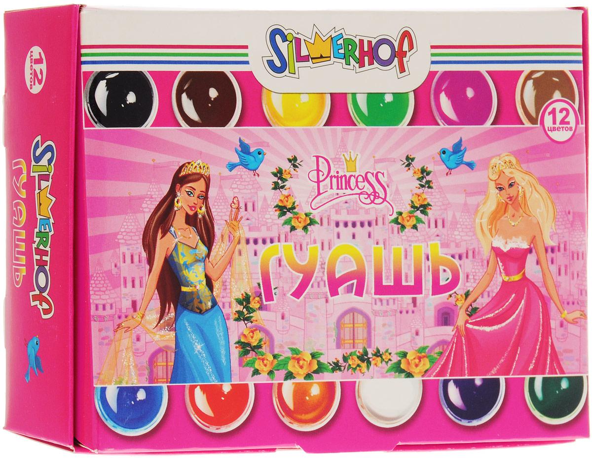 Silwerhof Гуашь Princess 12 цветовFS-00103Гуашь Silwerhof Princess предназначена для детского творчества, выполнения художественно-декоративных, оформительских работ.Краски изготовлены на основе ярких тонкодисперсных пигментов и натуральных компонентов, легко набираются на кисть и равномерно разносятся по основе, идеально подходят для детского творчества и живописных работ по бумаге, картону, дереву и другим поверхностям. Все цвета легко смешиваются между собой, образуя целый спектр новых оттенков. Краски хранятся в прозрачных пластиковых баночках с завинчивающейся крышкой емкостью 20 мл. Особенности: высокая укрывистость, высокая светостойкость, легко разводятся водой, быстро высыхают, при высыхании матовая и бархатистая поверхность. Работа с гуашью будет способствовать развитию творческой личности ребенка, а также развитию цветового восприятия.