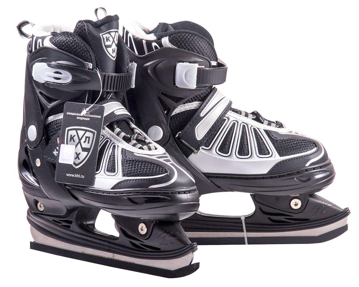 Коньки раздвижные КХЛ Storm, цвет: черный, серый. УТ-00009135. Размер S (30/33)УТ-00009126Коньки раздвижные Storm-являются официальной лицензионной продукцией Континентальной Хоккейной Лиги.Конькипредназначены для детей и подростков, а также для тех, кто делает первые шаги в катании на льду.Коньки поставляются с заводской заточкой лезвия, что позволяет сразу приступить к катанию, не тратя время и денег на заточку. Коньки подходят для использования на открытом и закрытом льду.  Характеристики:Тип фиксации: клипса с фиксатором,липучка, шнуркиМатериал ботинка: искусственная кожа, высокопрочная нейлоновая ткань, ударостойкий пластикВнутренняя отделка: вельветин с утеплениемЛезвие: лезвие выполнено из высокоуглеродистой стали с покрытием из никеля<
