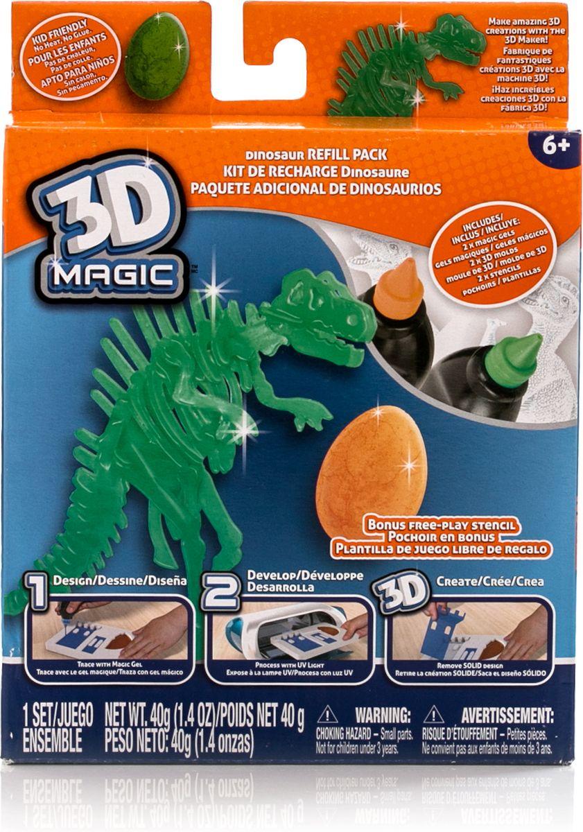 2 тюбика со специальным 3D гелем, 1 формочка динозавра, 1 формочка яйца динозавра, 1 трафарет скелета динозавра, 1 дополнительный пустой трафарет для свободной игры.