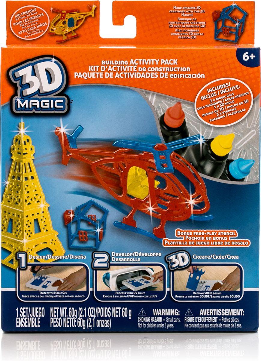 3 x тюбика со специальным 3D гелем, 1 x трафарет вертолёта, 1 x 3D формочка дома, 1 x 3D формочка Эйфелевой башни, 1 x дополнительный пустой трафарет для свободной игры, 1 x Инструкция