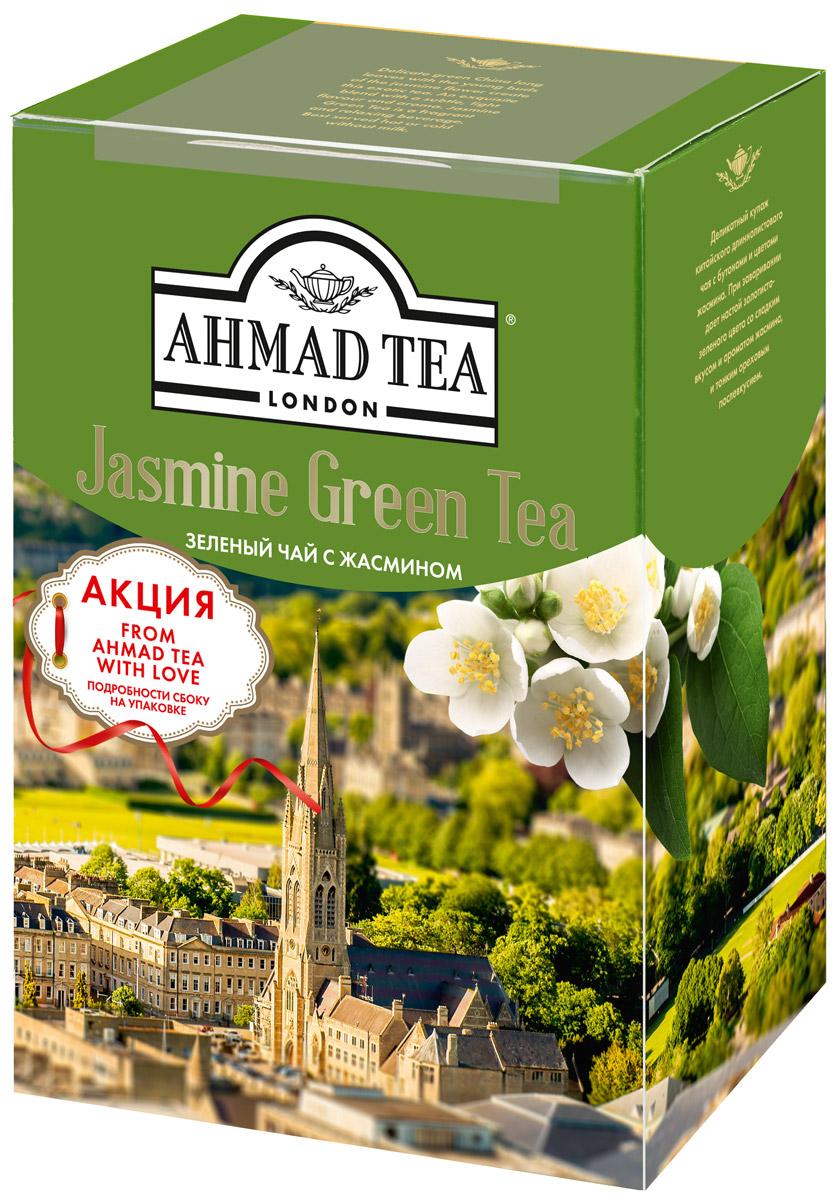 Ahmad Tea Зеленый чай с жасмином, 100 г101246Деликатный купаж китайского длиннолистового чая с бутонами и цветами жасмина. При заваривании дает настой золотисто-зеленого цвета со сладким вкусом и ароматом жасмина, и тонким ореховым послевкусием.Уважаемые клиенты! Обращаем ваше внимание на то, что упаковка может иметь несколько видов дизайна. Поставка осуществляется в зависимости от наличия на складе.