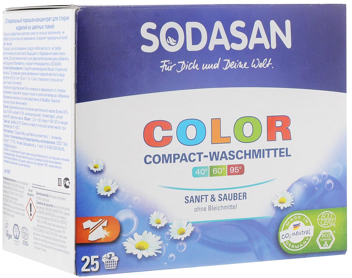 Стиральный порошок-концентрат Sodasan для стирки изделий из цветных тканей, 1,2 кгGC204/30Стиральный порошок-концентрат Sodasan для стирки изделий из цветных тканей эффективно действует даже при сильных загрязнениях, не требует дополнительного замачивания. Сохраняет первозданный яркий цвет вещей.Подходит для использования с водой любой жесткости, не требуя дополнительного смягчителя. Защищает от образования известкового налета.Для достижения наилучших результатов рекомендуем добавлять кислородный отбеливатель и жидкий пятновыводитель Sodasan. Характеристики:Вес: 1,2 кг. Артикул:5020. Товар сертифицирован.