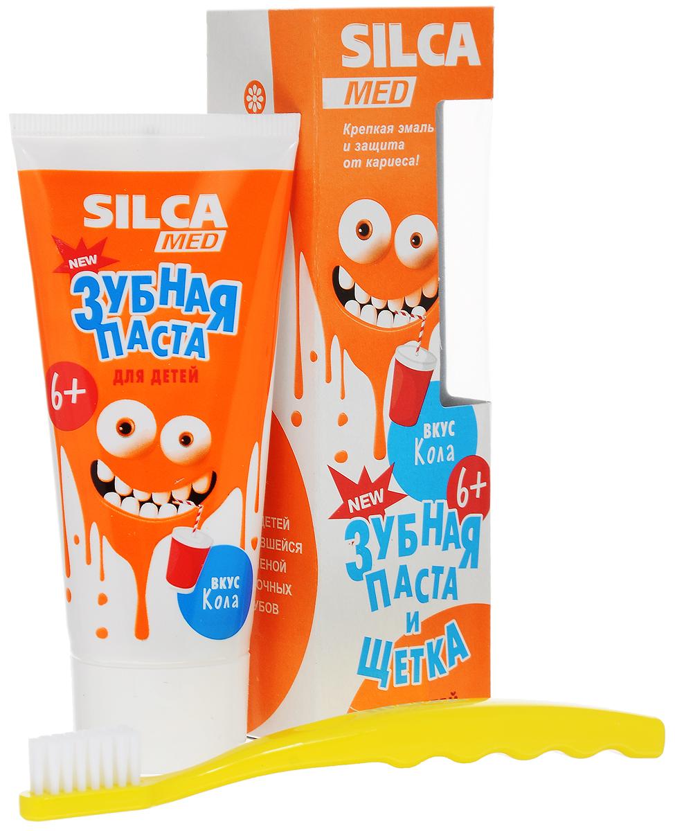 Silca Med Зубная паста детская со вкусом колы + Зубная щетка с 6 лет цвет желтый600033_желтыйЗубная паста Silca Med подойдет для детей с начавшейся заменой молочных зубов. Активный кальций укрепляет эмаль, а фтор надежно защищает от кариеса. Липа и ромашка снижают дискомфорт десен, мягко ухаживают за полостью рта.Зубная щетка с головкой оптимальной формы идеально подходит для детей с 2 лет. Щетина изготовлена из высококачественного волокнаи имеет специальные закругления на концах, чтобы не травмировать десны ребенка. Эргономичная ручка с волнистой поверхностью обеспечит надежную фиксацию пальчиков.Товар сертифицирован.