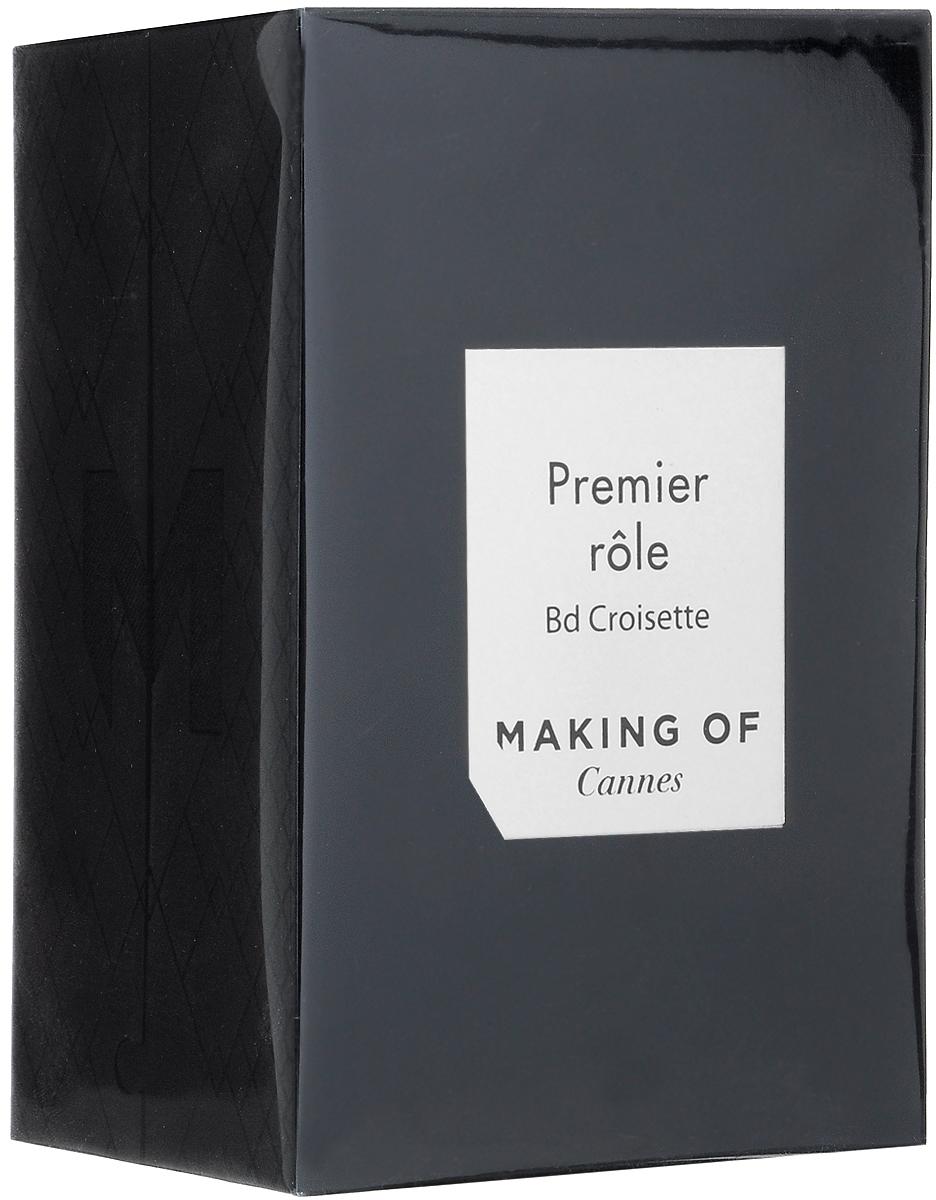 Making Of Cannes Premier Role Парфюмерная вода, 75 млMKGOF-C54-VAPO-N-75-PRPremier role/Главная роль Бульвар Круазетт – аромат первой встречи, начала Вашего сценария отношений. Чувственный, притягательный, взрывной! Верхние ноты: гальбанум, кардамон, элеми, кориандр, розовый перец Ноты сердца: нероли, иланг-иланг, туберозаБазовые ноты: амбра, пачули