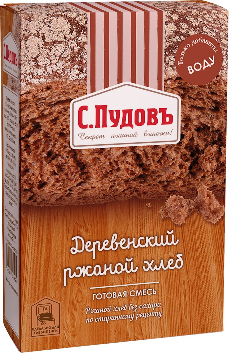 Пудовъ деревенский ржаной хлеб, 500 г4607012292025Аппетитный хлеб с большим содержанием ржаной муки и ячменного солода, натуральным вкусом и легким зерновым ароматом. Идеально подходит для первых и вторых блюд, бутербродов с колбасой или ветчиной. Не содержит сахара, подходит для людей, ведущих здоровый образ жизни.