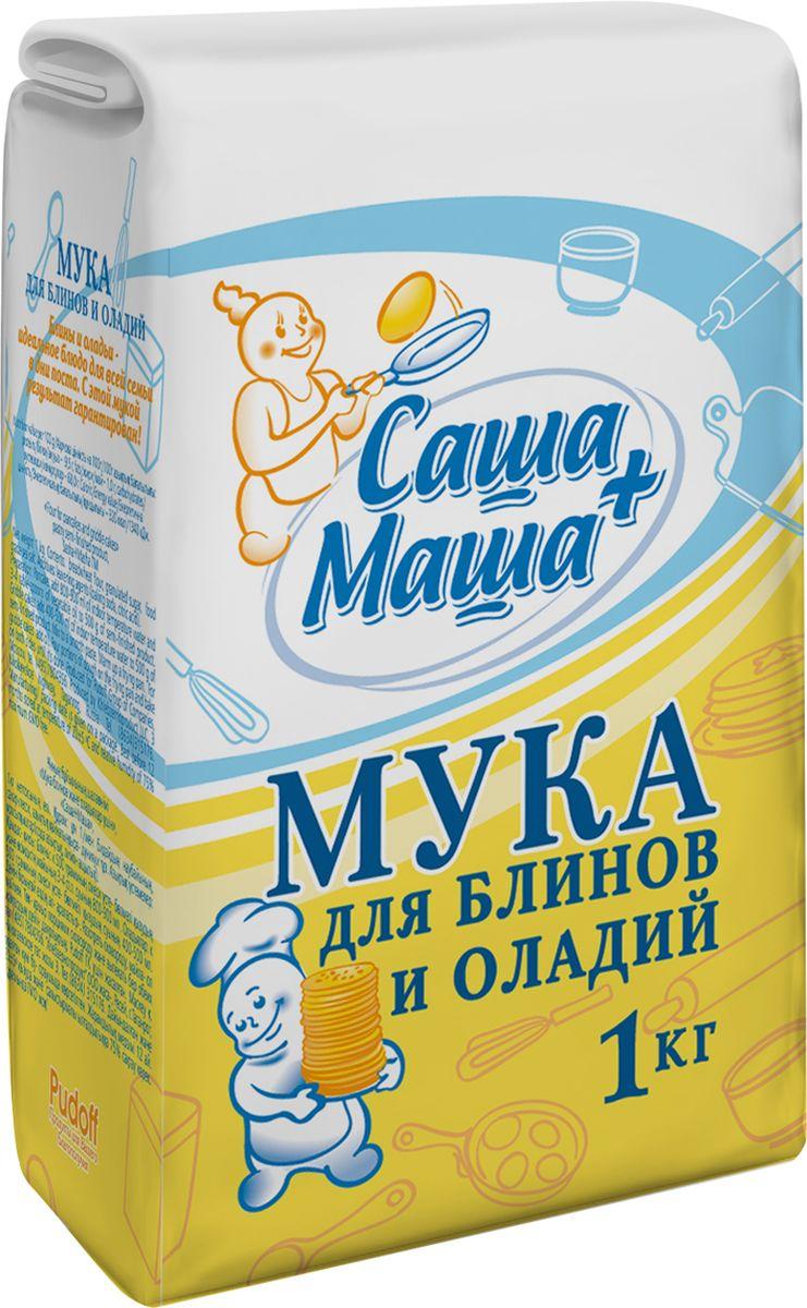Пудовъ мука для блинов и оладий Саша+Маша, 1 кг0120710Готовое решение для приготовления вкусных домашних блинов и оладий из натуральных ингредиентов. Вам не нужно покупать и хранить дома яйца, молоко, сахар, соль, соду. Просто добавьте воды, и совсем скоро на вашем столе появится стопка аппетитных ажурных блинчиков или оладий. Мы ценим ваше время и вкус!