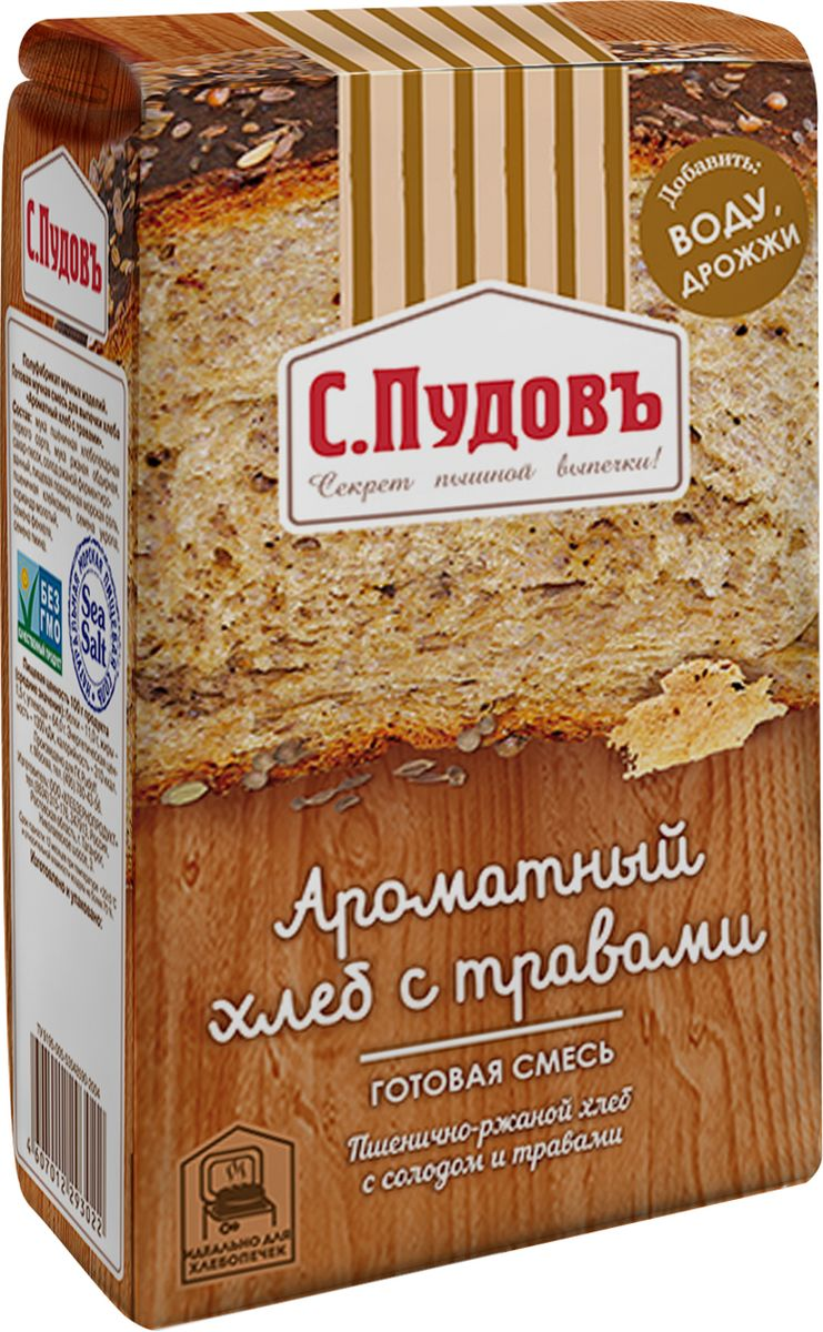 Пудовъ ароматный хлеб с травами, 500 г4607012293022Готовая смесь от торговой марки С. Пудовъ для приготовления пшенично-ржаного хлеба с солодом и травами. Сочетание ржаной закваски и букета пряных трав (укропа, фенхеля, тмина, кориандра) придает хлебу великолепный вкус. Такой ароматный хлеб прекрасно дополнит как первые, так и вторые блюда.Уважаемые клиенты! Обращаем ваше внимание, что полный перечень состава продукта представлен на дополнительном изображении.