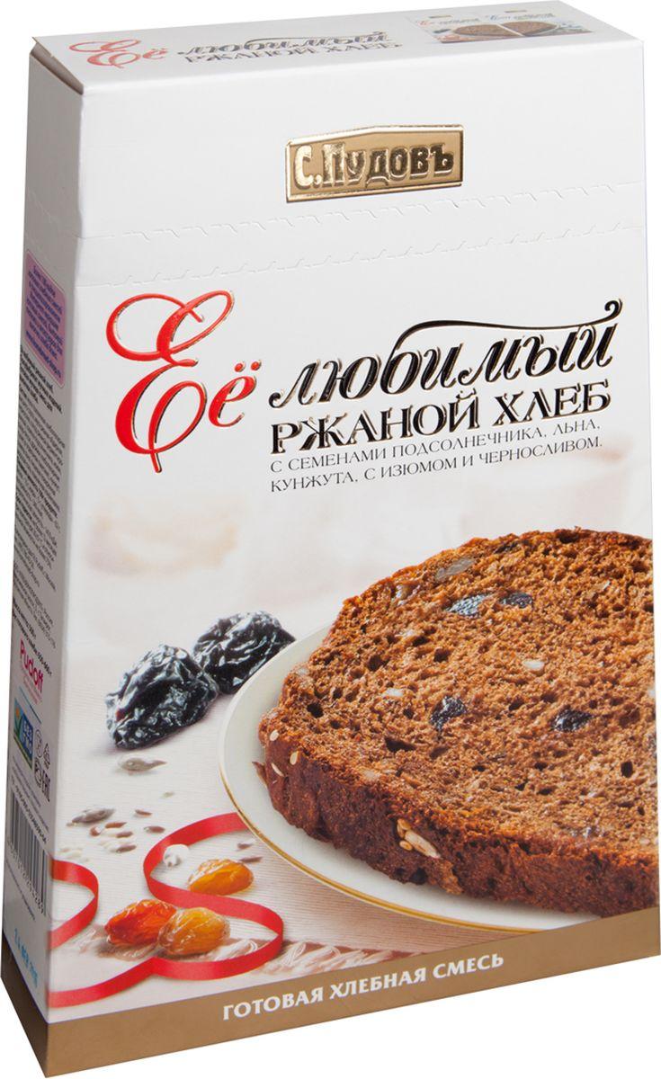 Пудовъ её любимый ржаной хлеб, 500 г4607012294678Превосходный хлеб - станет Любимым для вашей Любимой! Сочетание различных видов семян, чернослива и изюма зарядит энергией на целый день и восполнит витамины, так необходимые для здоровья и красоты.Уважаемые клиенты! Обращаем ваше внимание, что полный перечень состава продукта представлен на дополнительном изображении.