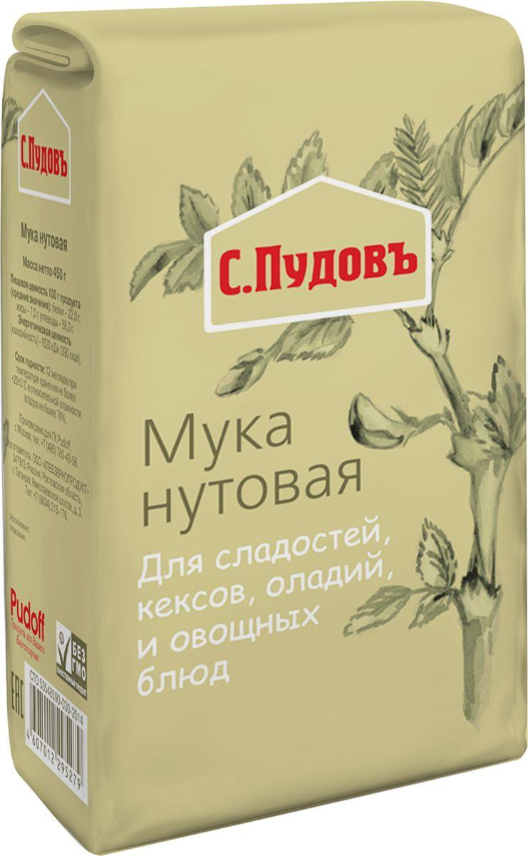 Пудовъ мука нутовая, 450 г0120710Нутовая мука используется для приготовления различных видов выпечки, соусов и кондитерских изделий. Она богата полезными веществами и микроэлементам. Подходит для употребления сторонниками здорового питания.