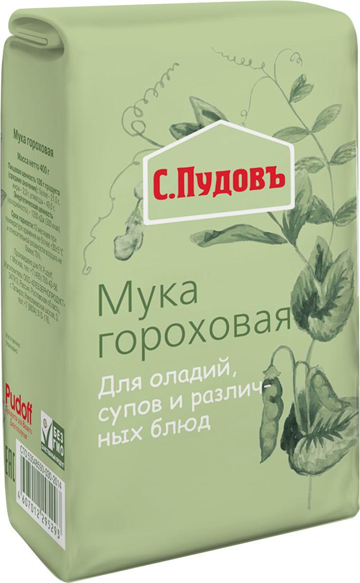 Пудовъ мука гороховая, 400 г0120710Гороховая мука С. Пудовъ - ценный диетический продукт. Выпечка из гороховой муки полезна и обладает отличными вкусовыми качествами. Продукт рекомендован к употреблению людям, поддерживающим здоровый образ жизни.