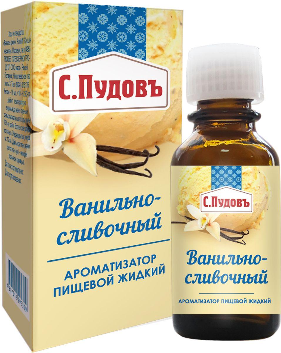 Пудовъ ароматизатор ванильно-сливочный, 10 мл