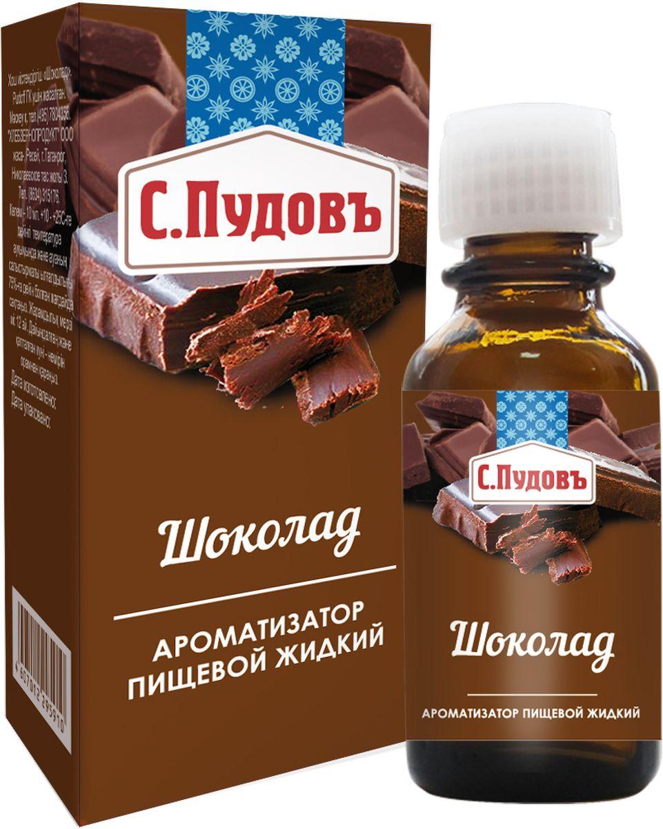 Пудовъ ароматизатор шоколад, 10 мл
