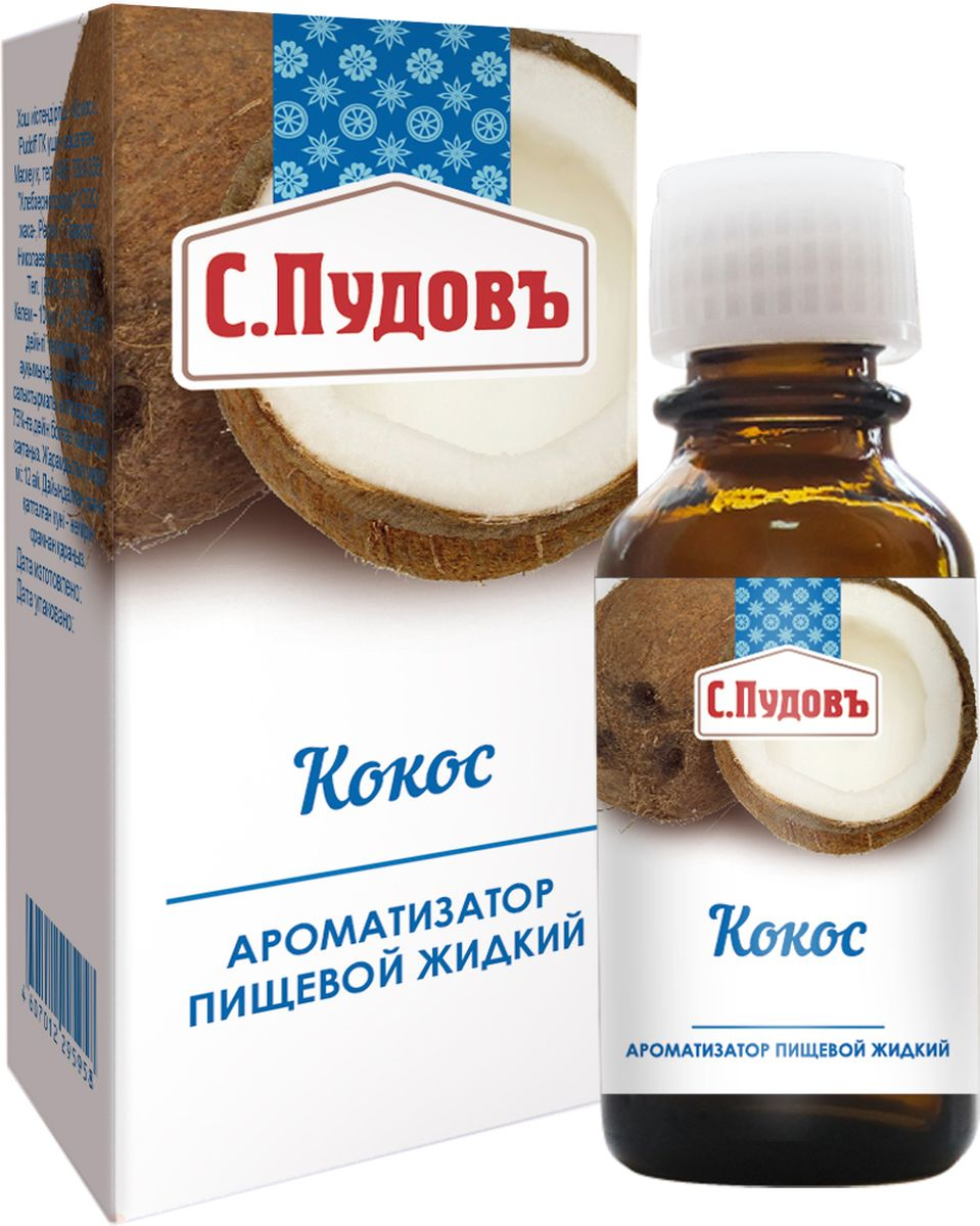 Пудовъ ароматизатор кокос, 10 мл0120710Ароматизатор пищевой Пудовъ для придания изысканного вкуса и аромата домашним десертам, выпечке и безалкогольным напиткам.