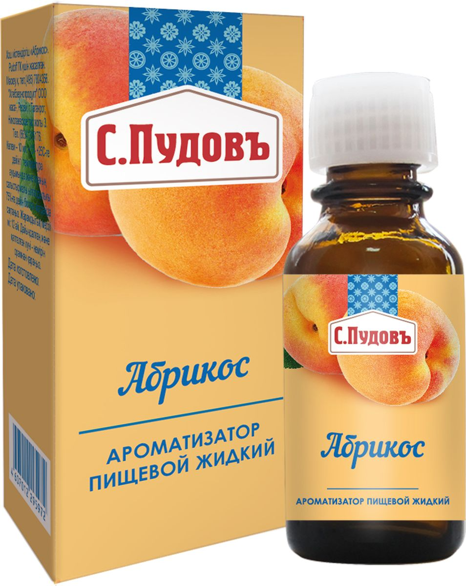 Пудовъ ароматизатор абрикос, 10 мл0120710Ароматизатор пищевой со вкусом абрикоса придаст домашним десертам, выпечке и безалкогольным напиткам непередаваемый вкус и нежный аромат.