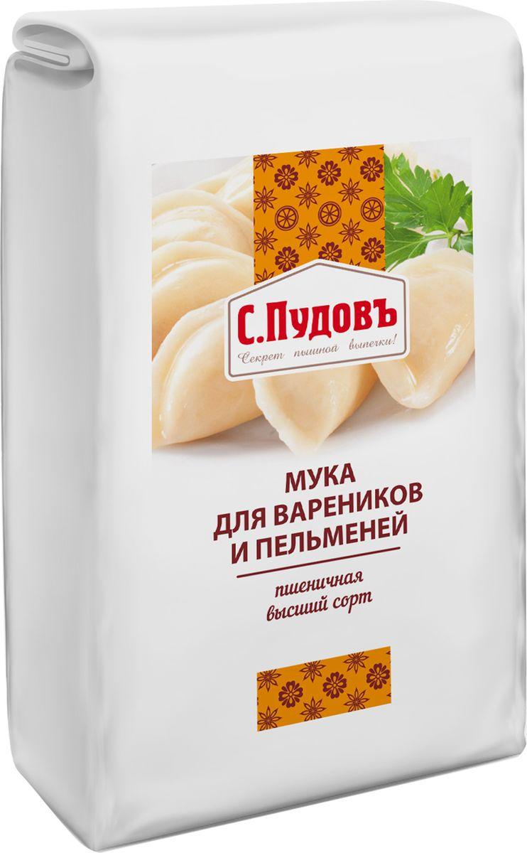 Пудовъ мука пшеничная хлебопекарная высший сорт для вареников и пельменей, 1 кг