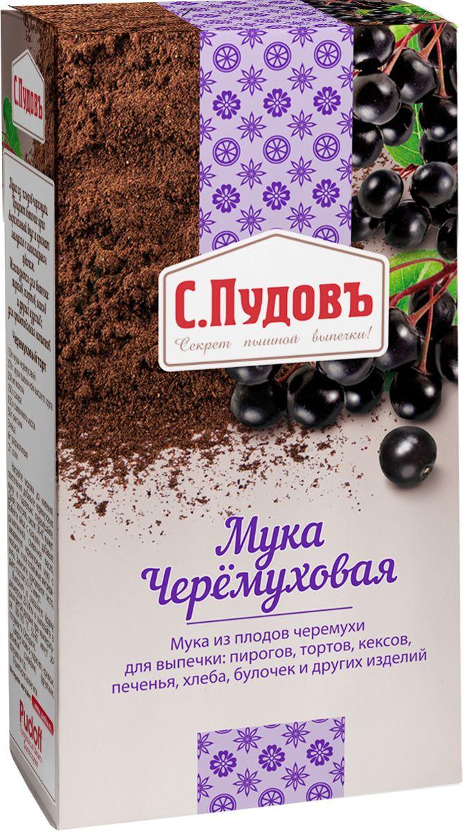 Пудовъ мука черемуховая, 150 г4607012296306Мука из плодов черемухи придает выпечке ярко выраженный вкус и аромат миндаля с шоколадным цветом. Используется для выпечки пирогов, тортов, кексов и других изделий; для приготовления напитков. Черемуховую муку можно добавить при выпечке хлеба. Хлеб приобретет фруктово-миндальный аромат, а его вкусовые качества возрастут. Белки - 8,0 г. Жиры - 0,0 г. Углеводы - 22,0 г. Энергетическая ценность - 120 кКал.