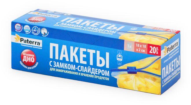 Пакет для замораживания Paterra, 1 л, 20 штMT-1951Пакеты для замораживания Paterra изготовлены из инновационного трехслойного полиэтилена с усиленным средним слоем, поэтому они не теряют своей прочности даже при сверхнизких температурах (до - 40°С), включая режим «шоковой» заморозки. Продукты не прилипают к полиэтилену в процессе замораживания, не покрываются инеем, не теряют влаги, сохраняют все витамины и минералы.Пакеты имеют удобный замок-слайдер, благодаря которому пакет мгновенно герметично закрывается.Пакеты с замком и объемным дном – идеальное решение для замораживания ихранения любых продуктов, в том числе жидких и сыпучих. Максимальный объем: 1 литр.Размер пакета: 18 х 18 см.