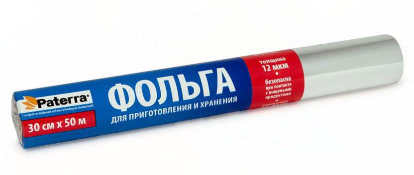 Фольга пищевая Paterra Прочная, 29 см х 50 м115510Фольга пищевая Paterra Суперпрочная, выполненная из алюминия, предназначена для приготовления блюд в духовых шкафах различных типов, на углях. Идеально подходит для хранения холодных и горячих продуктов, отлично держит заданную ей форму, препятствует смешиванию запахов, не токсична, безопасна при контакте с пищевыми продуктами.Ширина фольги: 29 см.Длина: 50 м.