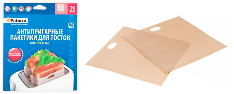 Пакет для тостов Paterra, антипригарный, 16 х 16,5 см, 2 шт402-452Пакет Paterra, выполненный из политетрафторэтилена, идеально подходят для приготовления хрустящих тостов в тостере. Особый антипригарный материал в составе не позволит пережарить тосты. Крошки останутся в пакете, а не на нагревательных элементах тостера.Пакет многоразовый, легко промывается проточной водой после использования. Изделие имеет универсальный размер, вмещает даже сэндвич с начинкой.Используя антипригарные пакетики, вы легко и без труда приготовите горячие сэндвичи с хрустящей корочкой и расплавленным сыром всего за одно поджаривание.В комплекте 2 пакета.
