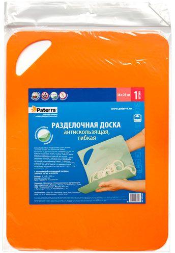 Доска разделочная Paterra, гибкая, цвет: оранжевый, 28 х 38 см94672Разделочная доска Paterra, изготовленная из гибкого полиэтилена, прекрасно подходит для разделки всех видов пищевых продуктов. Не вступает в химическую реакцию, не выделяет вредных веществ, предотвращает размножение болезнетворных микроорганизмов на поверхности доски. Разделочная доска плотно прилегает к любой поверхности стола или столешницы и не скользит. Порадуйте себя и своих близких качественным и функциональным подарком.Размер доски: 28 х 38 см.