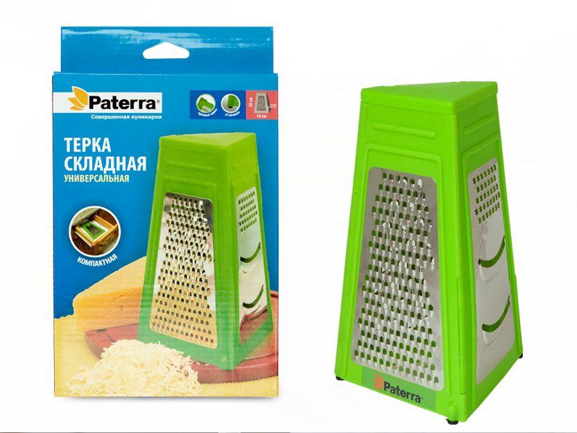Терка Paterra, складная, высота 23 см68/5/4Терка Paterra, выполненная из высококачественной стали и пластика, имеет 4 видами режущих поверхностей, которые помогут решить любую кулинарную задачу. Треугольная форма и резиновые ножки обеспечивают устойчивость и позволяют удобно удерживать терку в процессе использования.Складная конструкции обеспечивает компактное хранение.Размер терки (в собранном виде): 14 х 12 х 23 см.