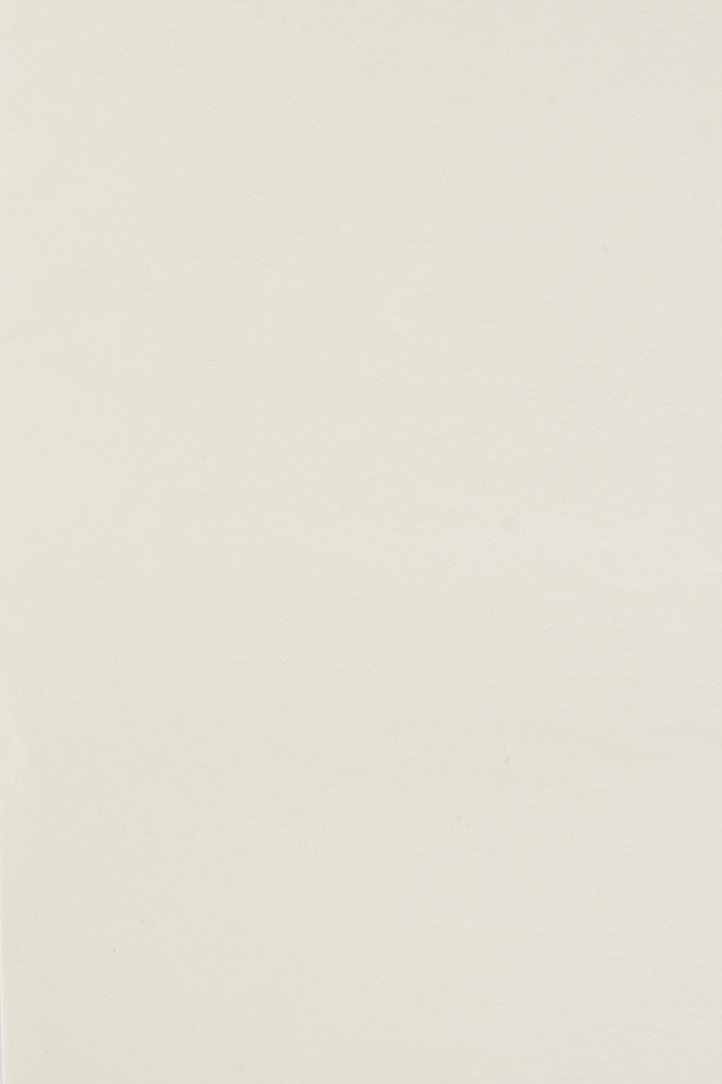 Бумага тишью Hobby and You, цвет: светло-желтый, 50 х 70 см, 3 листа1348729Бумага тишью Hobby and You - это тонкая, нежная и привлекательная декоративная бумага. Она производится из беленой сульфатной целлюлозы, получаемой из древесины деревьев хвойных пород. Бумага тишью Hobby and You идеально подходит для стильного оформления подарков и для создания помпонов, цветов, гирлянд и другого декора.Такой упаковочный элемент прекрасно дополнит любую упаковку и сделает ее яркой и праздничной.Размер бумаги тишью: 50 х 70 см.