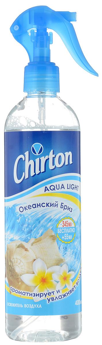 Освежитель воздуха Chirton  Океанский Бриз, 400 мл48997Освежитель воздуха Chirton Океанский Бриз предназначен для устранения неприятных запахов и ароматизации воздуха в жилых помещениях, в ванных и туалетных комнатах, в салонах автомобилей. Легко и эффективно освежает воздух, надолго наполняя его приятным ароматом. Не содержит химических газов-пропеллентов, что делает его абсолютно безопасным при использовании.Состав: менее 5%: линалоол, лимонен, консервант, комплексообразователи, анионное ПАВ, отдушка, спирт изопропиловый; 30% и более - вода.Товар сертифицирован.
