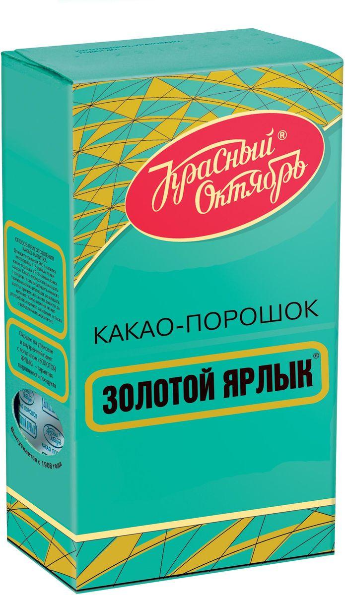 Какао Золотой Ярлык, 100 г0120710Измельченные какао-бобы, прошедшие очистку, сортировку и термическую обработку.