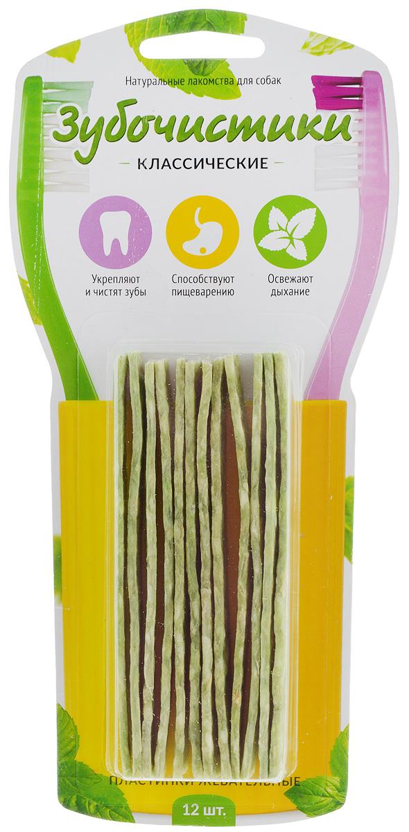 Лакомство для собак Деревенские лакомства Зубочистики. Пластинки жевательные, 12 шт0120710Лакомство для собак Деревенские лакомства Зубочистики. Пластинки жевательные - это прекрасная возможность совместить полезное с приятным. Такое лакомство чистит зубы и освежает дыхание, оно содержит кальций и хлорофилл, которые способствуют укреплению зубов и улучшению пищеварения. Натуральные ингредиенты и великолепный вкус гарантируют удовольствие вашему питомцу.Состав: сыромятная говяжья кожа, рисовый крахмал, фосфат кальция, хлорофилл.Товар сертифицирован.