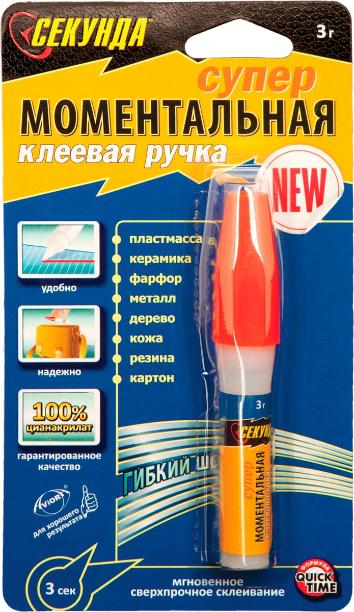 Ручка клеевая Секунда, прозрачная, 3 г00000000423Клеевая ручка Секунда - кардинально новое решение для удобного, точечного и многократного использования клея. Уникальная система подачи клеевого состава позволяет использовать его многократно, так как он не засыхает в носике тюбика. Кроме этого, клеевая ручка дает возможность контролировать объем вытекаемого клея благодаря специальному стержню, а это - аккуратное и безопасное использование, что может быть особенно актуально для начинающих мастеров или работ, связанных с точечным нанесением.Формула клеевого состава не отличается от других моментальных клеев Секунда. Это высококачественный клей, который позволяет надежно склеивать самые разные материалы, в том числе картон, кожу, керамику, метал, пластик и другие материалы. Время высыхания клея 3 секунды.Клеевая ручка Секунда - отличное решение для того, чтобы клей был всегда под рукой!Состав: цианакрилат.Товар сертифицирован.