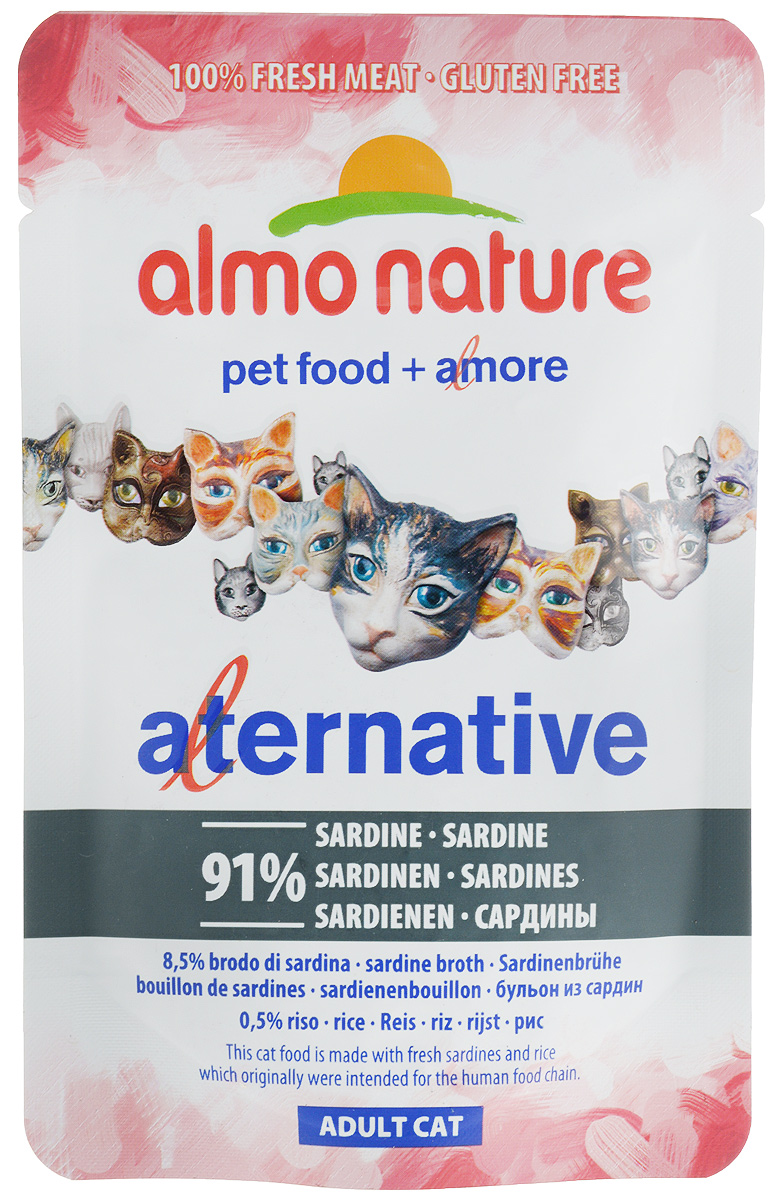Консервы Almo Nature Alternative для кошек, с сардинами, 55 г0120710Консервы Almo Nature Alternative - корм для кошек наиболее приближенный к природе. Уникальность его заключается в том, что мясо сардин не подвергается предварительной обработке, а упаковывается в свежем (сыром) виде и готовится внутри пауча, что позволяет сохранить все питательные вещества, неповторимый вкус и аромат мяса.Товар сертифицирован.