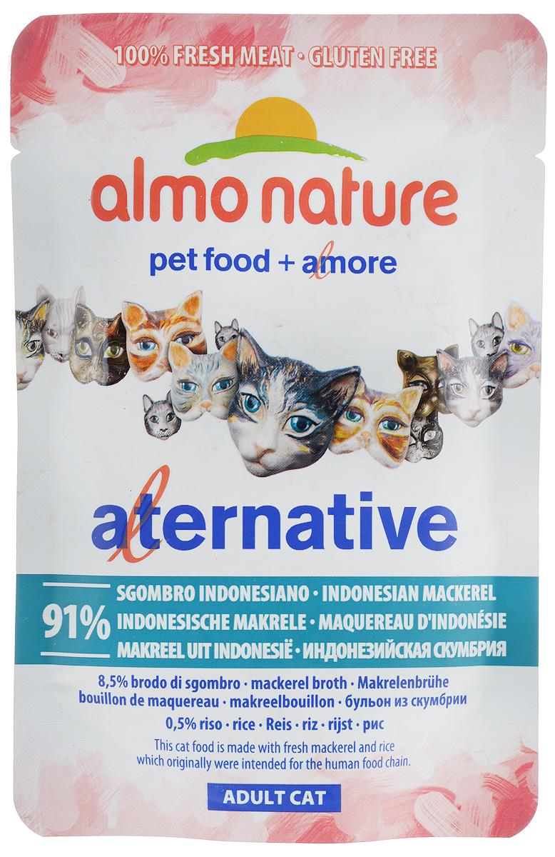 Консервы Almo Nature Alternative для кошек, с индонезийской скумбрией, 55 г62944Консервы Almo Nature Alternative - корм для кошек наиболее приближенный к природе. Уникальность его заключается в том, что мясо скумбрии не подвергается предварительной обработке, а упаковывается в свежем (сыром) виде и готовится внутри пауча, что позволяет сохранить все питательные вещества, неповторимый вкус и аромат мяса.Товар сертифицирован.