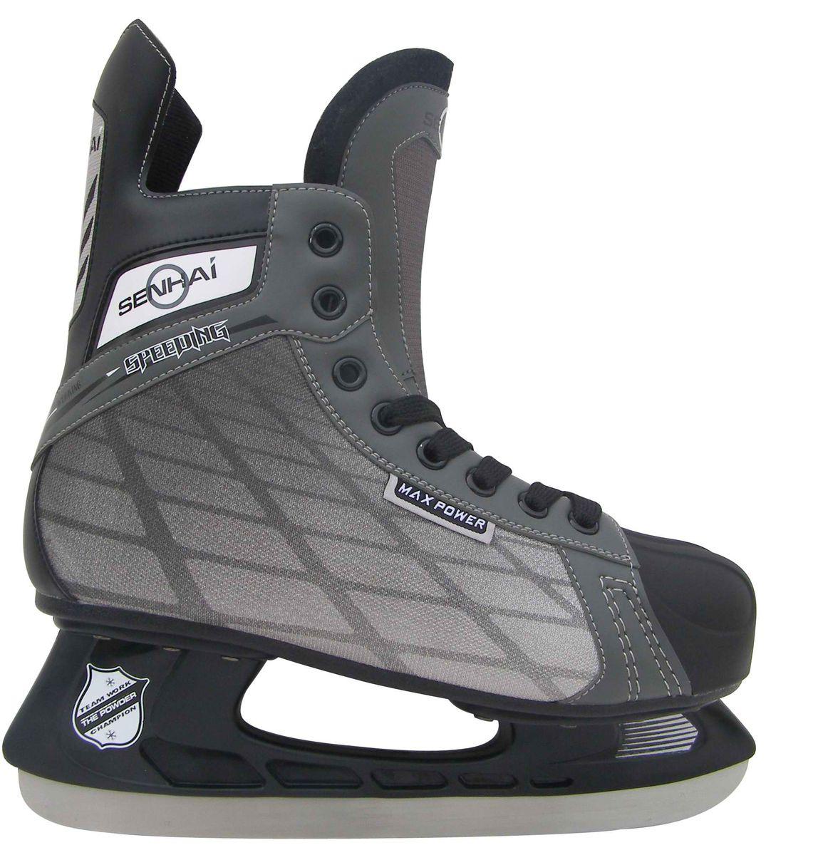Коньки хоккейные Action цвет: серый, черный, бежевый. PW-540. Размер 39