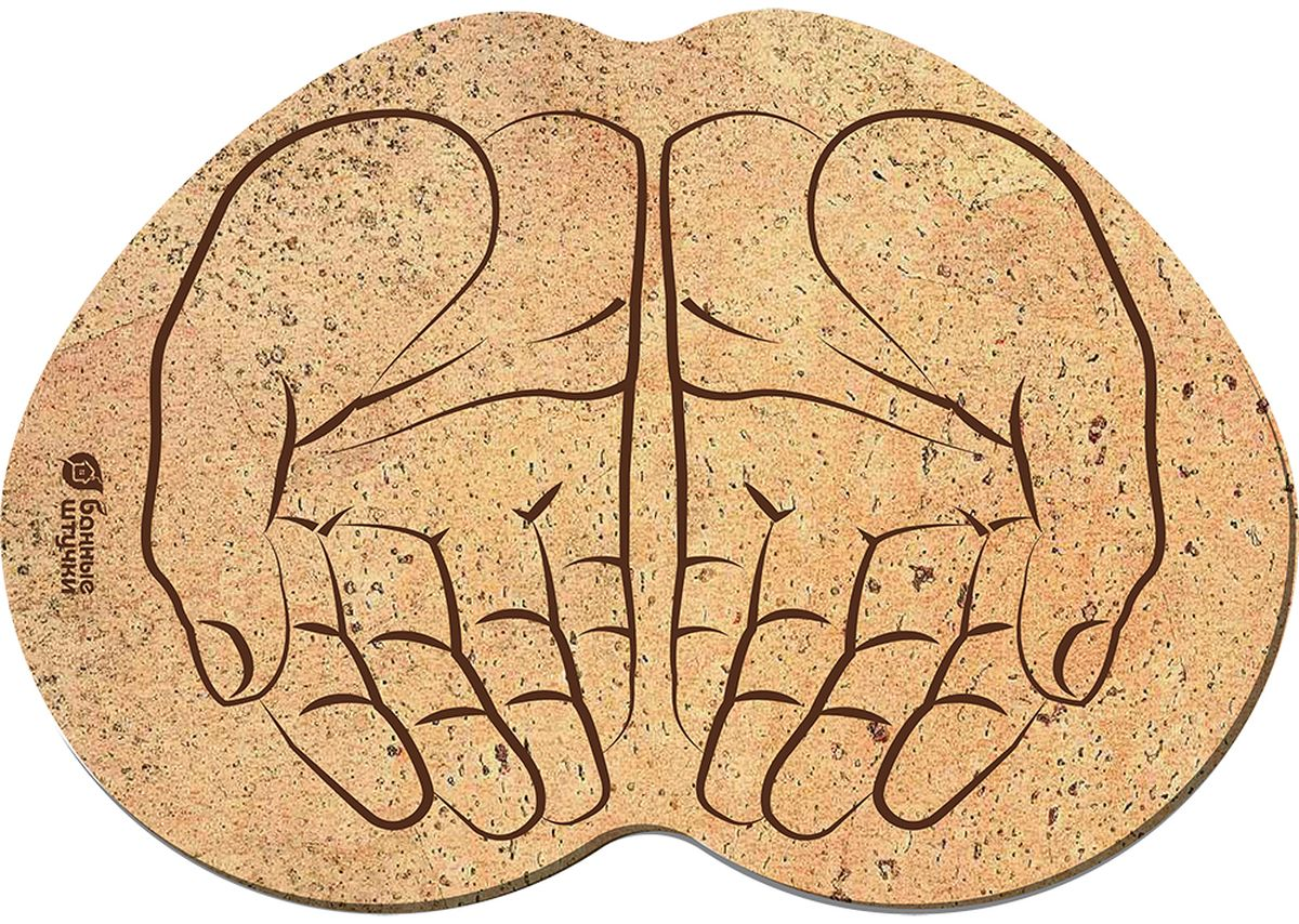 Коврик для бани и сауны Банные штучки Ладони, пробковый, 44 см х 34 см41215Коврик для сауны Банные штучки Ладони. Коврик для бани и сауны необходимый банный аксессуар. Коврик является средством личной гигиены, защищает открытые части тела парильщика отперегретых поверхностей полок, лавок в парной бани и сауны.Оригинальный коврик послужит замечательным подарком любителям попариться.