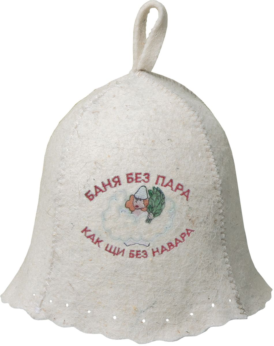 Шапка для бани и сауны Hot Pot Баня без пара как щи без навара4224Шапка для бани и сауны Hot Pot — это необходимый аксессуар при посещении парной. Такая шапка защитит от головокружения и перегрева головы, а также предотвратит ломкость и сухость волос. Изделие замечательно впитывает влагу, хорошо сидит на голове, обеспечивает комфорт и удовольствие от отдыха в парилке. Незаменима в традиционной русской бане, также используется в финских саунах, где температура сухого воздуха может достигать 100°С. Шапка дополнена вышивкой с забавной надписью и петлей для подвешивания на крючок.