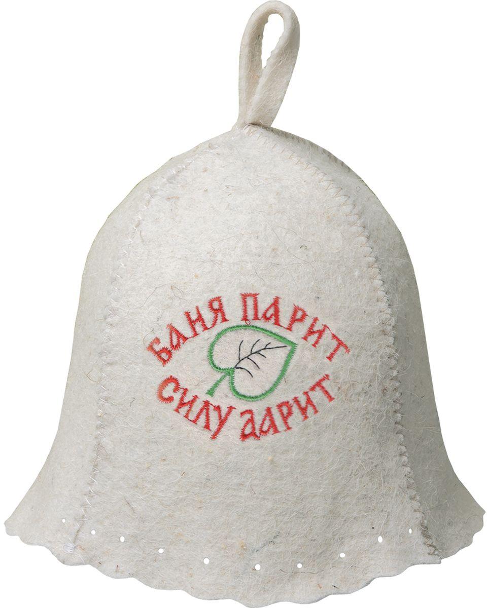 Шапка для бани и сауны Hot Pot Баня парит силу дарит!391602Шапка для бани и сауны Hot Pot — это необходимый аксессуар при посещении парной. Такая шапка защитит от головокружения и перегрева головы, а также предотвратит ломкость и сухость волос. Изделие замечательно впитывает влагу, хорошо сидит на голове, обеспечивает комфорт и удовольствие от отдыха в парилке. Незаменима в традиционной русской бане, также используется в финских саунах, где температура сухого воздуха может достигать 100°С. Шапка дополнена вышивкой с забавной надписью и петлей для подвешивания на крючок.
