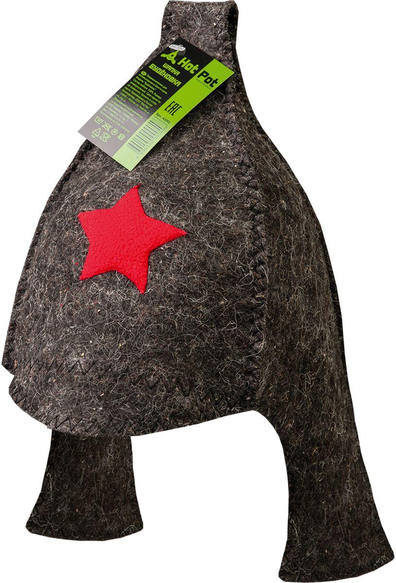Шапка для бани и сауны Нot Pot Буденовка787502Шапка для бани и сауны Hot Pot — это необходимый аксессуар при посещении парной. Такая шапка защитит от головокружения и перегрева головы, а также предотвратит ломкость и сухость волос. Изделие замечательно впитывает влагу, хорошо сидит на голове, обеспечивает комфорт и удовольствие от отдыха в парилке. Незаменима в традиционной русской бане, также используется в финских саунах, где температура сухого воздуха может достигать 100°С. Шапка выполнена в оригинальном дизайне.