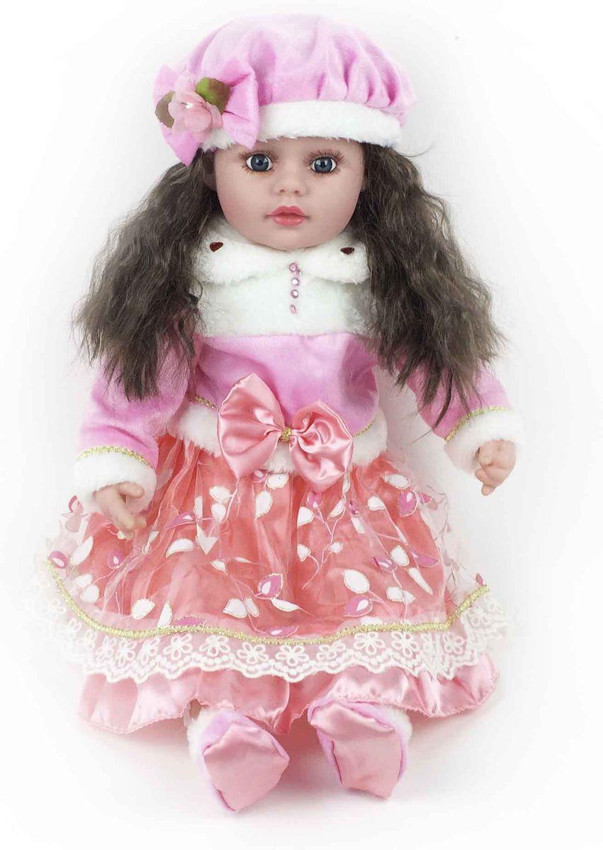 Good Toys Кукла Алиса куклы с черными волосами