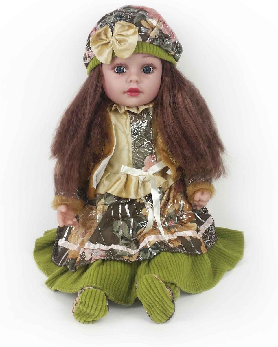 Good Toys Кукла Анфиса куклы с черными волосами