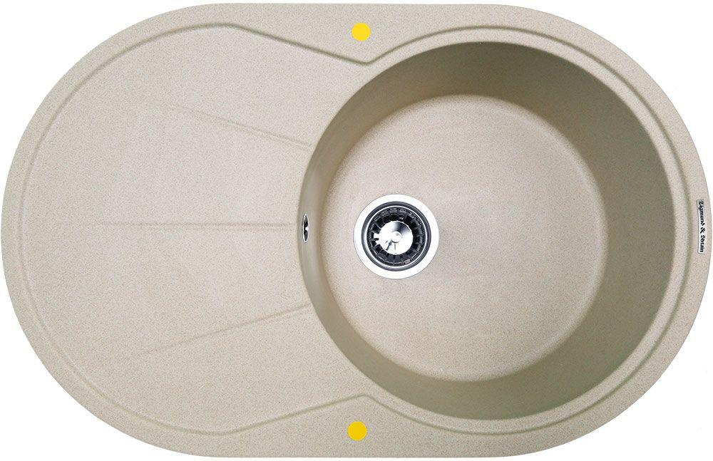 Мойка кухонная Zigmund & Shtain Kreis Ov 770 B, врезная, 1 чаша, крыло, цвет: осенняя траваBL505Zigmund & Shtain KREIS OV 770 B, кухонная мойка, иск.гранит, 1чаша-крыло, форма овал, глубина-21, Цвет осенняя трава