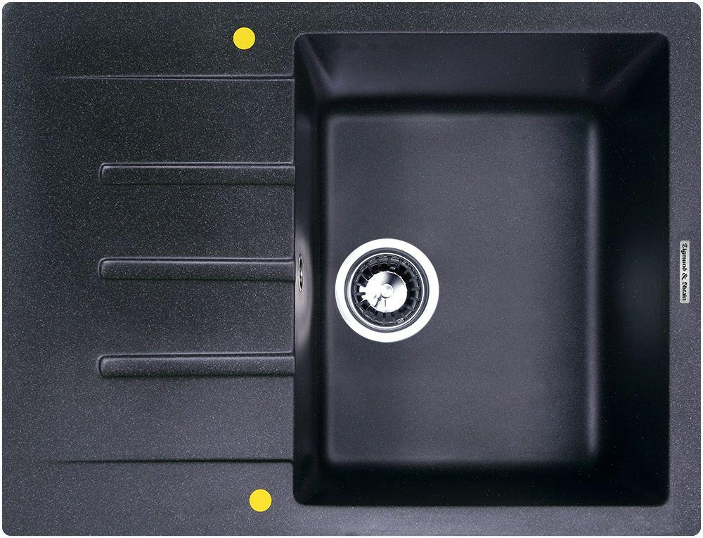 Мойка кухонная Zigmund & Shtain Rechteck 645, врезная, 1 чаша, крыло, цвет: темная скалаrechteck645Zigmund & Shtain RECHTECK 645, кухонная мойка, иск.гранит, 1чаша-крыло, форма прямоугольная, глубина-21, Цвет темная скала