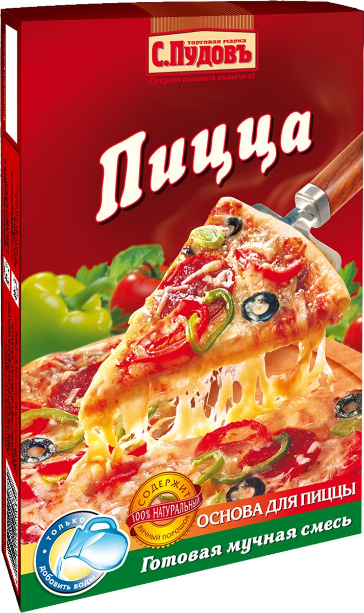 Пудовъ пицца, 350 г