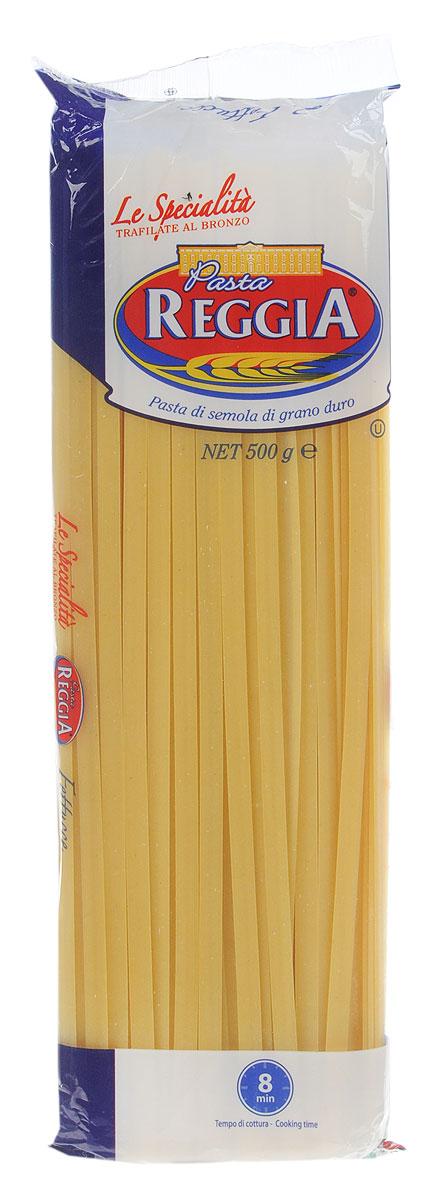 Pasta Reggia Лапша широкая, 500 г0120710Бренд Pasta Reggia предлагает сегодня российскому рынку более 70 видов длинных, коротких и специальных форматов макаронных изделий, произведенных пусть и на самом современном оборудовании, но по классическим рецептам неаполитанской сушки Юга Италии.