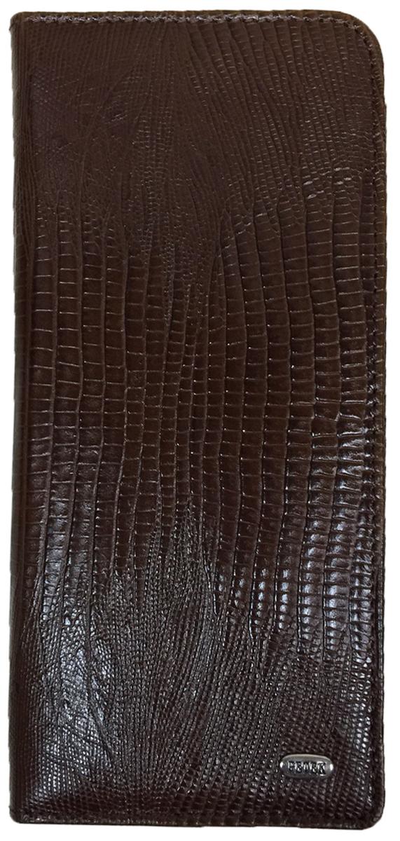 Футляр для очков Petek 1855, цвет: коричневый. 2636.041.02EQW-M710DB-1A1Стильный футляр для очков Petek 1855 выполнен из натуральной кожи и оформлен металлической пластиной с гравировкой бренда. Изделие закрывается небольшим клапаном на кнопку. Подкладка изготовлена из мягкого текстильного материла. Футляр для очков это не только красота и стиль, но и просто необходимый аксессуар для тех, кто хочет продлить жизнь своим очкам.