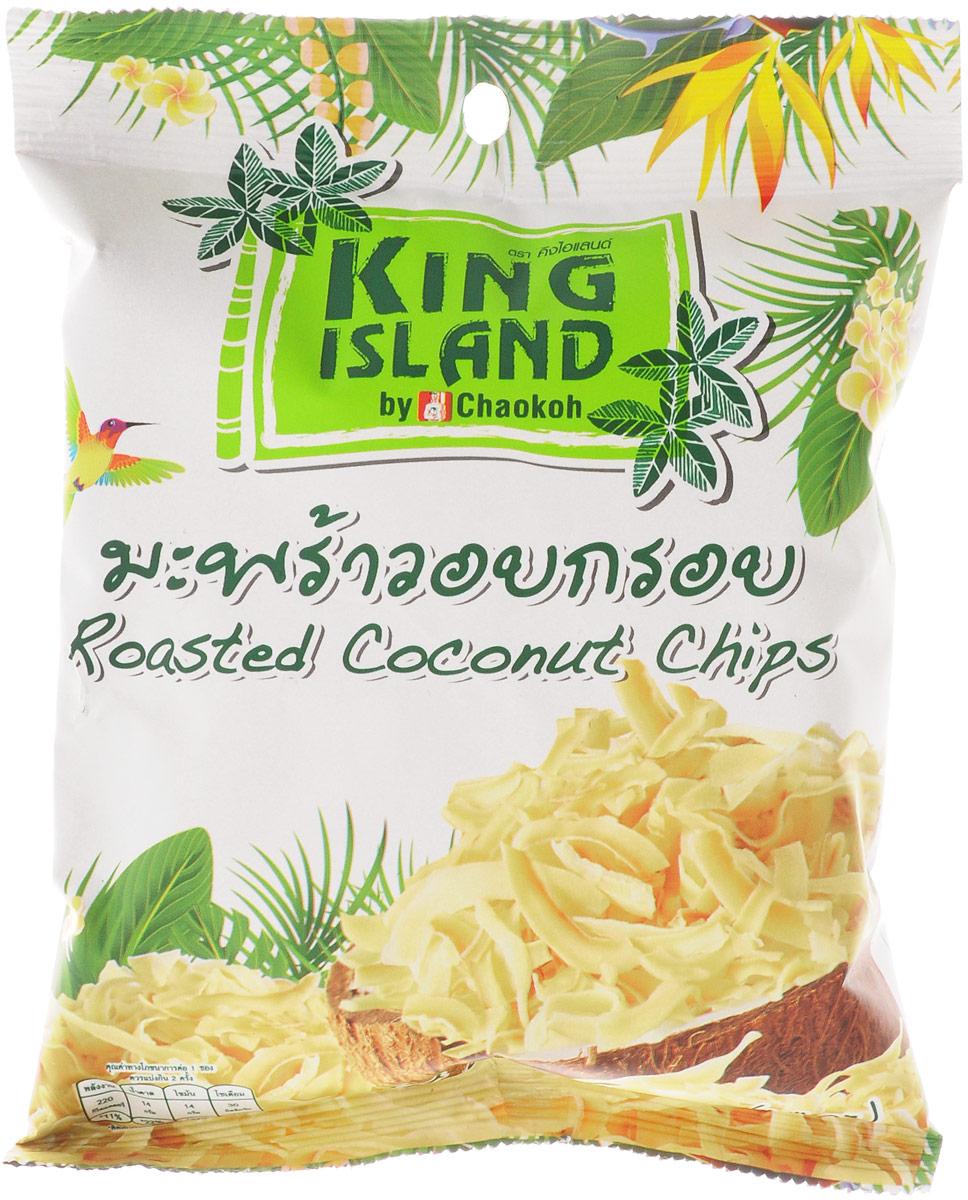 King Island кокосовые чипсы, 40 г006-0008Кокосовые чипсы King Island - тонкие, хрустящие и обладающие оригинальным и насыщенным вкусом, произведены из отборных кокосов, выращенных в солнечном Таиланде. Этот продукт получен путем обработки горячим воздухом кокосовой мякоти без использования масла, что позволяет сохранить натуральный природный вкус.Это здоровая и легкая закуска в течение дня, а также отличное дополнение к десертам.